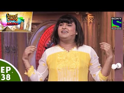Comedy Circus Ke Ajoobe – Ep 38 – Kapil Sharma As Beautician