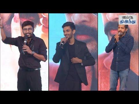 Anirudh about working with Sikarthikeyan and  Director Raja   Velaikaran Audio Launch