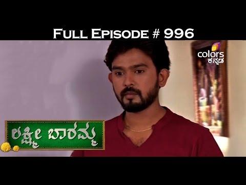 Lakshmi-Baramma--29th-April-2016--ಲಕ್ಷ್ಮೀ-ಬಾರಮ್ಮ--Full-Episode