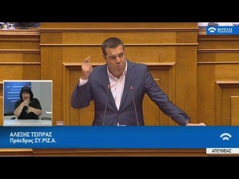 Aπόσπασμα από την ομιλία του Αλέξη Τσίπρα στη Βουλή για το επιτελικό κράτος