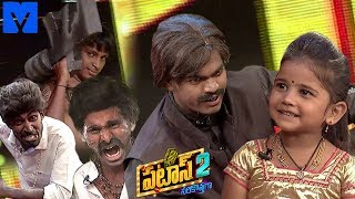 Patas 2 - Pataas Latest Promo - 5th April 2019 - Anchor Ravi, Sreemukhi - Mallemalatv