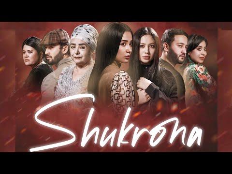 Shukrona (8-qism) | Шукрона (8-қисм)