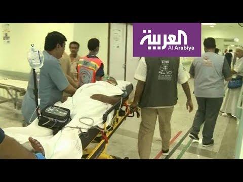 العرب اليوم - شاهد: لحطة إسعاف مريض في المشاعر المقدسة