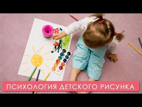 силивон в.а когда ребенок рисует 1990