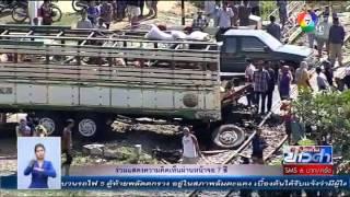 Phetchaburi Thailand  City pictures : Channel 7 Hawk Eye News, 'Train Accident' Phetchaburi, Thailand