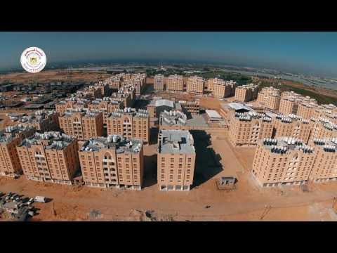 مدينة سمو الشيخ حمد بن خليفة آل ثاني السكنية