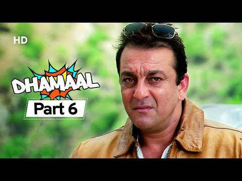 Dhamaal - Superhit Comedy Movie - Sanjay Dutt - Asrani - Aashish Chaudhary - #Movie In Part 06