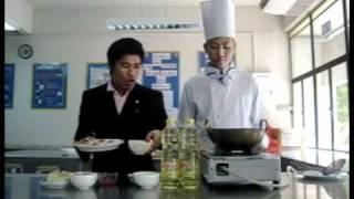 วิธีทำขนมปังหน้าหมู .mpg