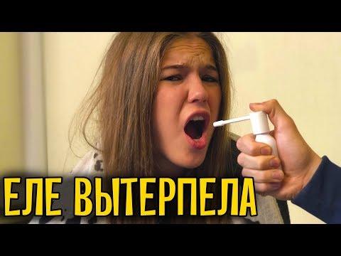 ЕЛЕ ВЫТЕРПЕЛА [Красавица и Чудовище] (Выпуск 159) - DomaVideo.Ru