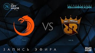 TNC vs RRQ, Kiev Major Quals SEA [GodHunt, 4ce]