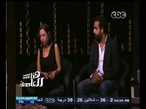 """منة شلبي توضح كيف تغلبت في """"حارة اليهود"""" على أبرز عيوبها كممثلة وحقيقة حلقها لشعرها في المسلسل"""