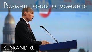 Новый экономический курс России