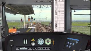 【BVE5】関空・紀州路快速 関西空港行き 4143M 225系5000番台