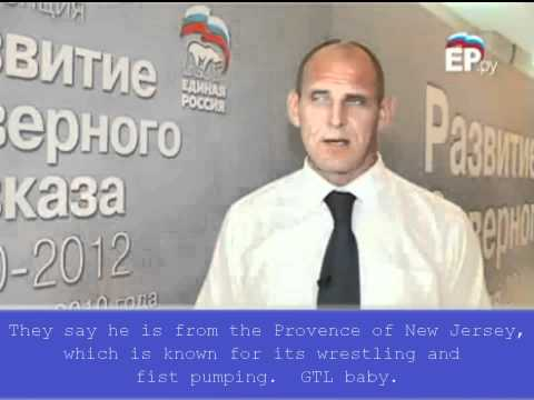 Karelin Speaks about The American World Team
