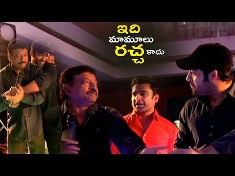 NTR Real Behavior With Rajamouli and Ram Gopal Varma | Super Fun | Unseen Video