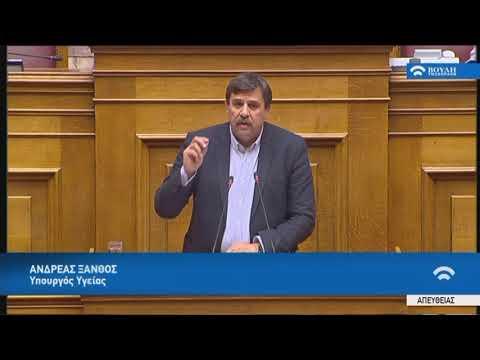 Α.Ξανθός (Υπουργός Υγείας)(Προϋπολογισμός 2019)(17/12/2018)