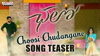 Choosi Chudangane Song Teaser    Chalo Movie    Naga Shaurya, Rashmika Mandanna    Sagar