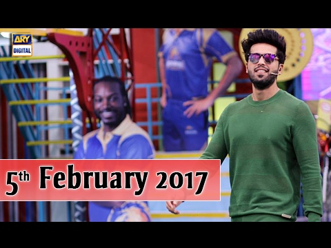 Video Jeeto Pakistan - Karachi Kings Special - 5th February 2017 - ARY Digital download in MP3, 3GP, MP4, WEBM, AVI, FLV January 2017