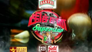 Kitchen Super Star Season 4 | 16th May 2015 | Promo   Part 1