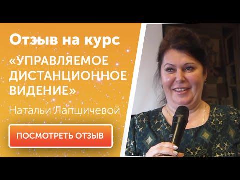 Дистанционное видение в Омске. Самопознание.ру