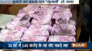 Over Rs 1 crore in New Notes Seized in Goa, 2 Arrested