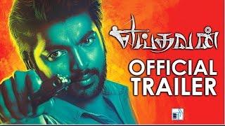 Yeidhavan - Official Trailer | Sakthi Rajasekaran, Kalaiyarasan, Satna Titus, | Trend Music