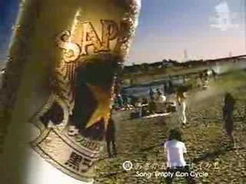 Cool Japanese Beer Ad!