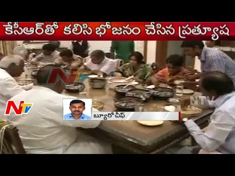 Prathyusha Takes Lunch with TS CM KCR Family Members