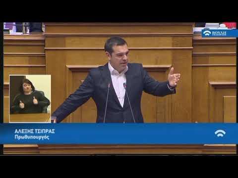 Α.Τσίπρας (Πρωθυπουργός)(Προσχώρηση της Δημοκρατίας της Βόρειας Μακεδονίας στο ΝΑΤΟ)(08/02/2019)