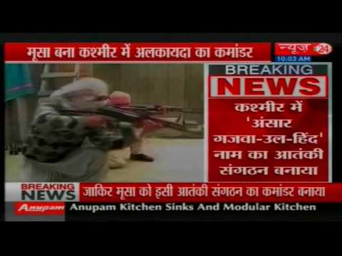 Video Zakir Musa heading Al-Qaeda in Kashmir download in MP3, 3GP, MP4, WEBM, AVI, FLV January 2017