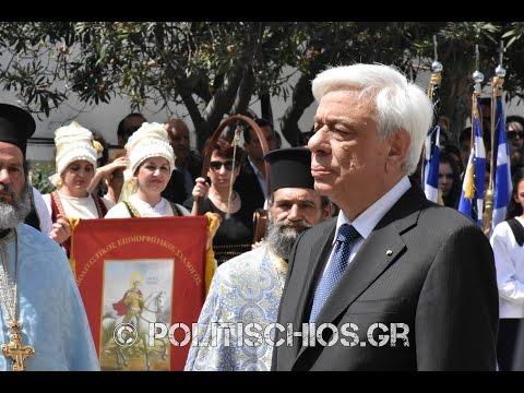 Video - Παυλόπουλος: Δεν υπάρχουν γκρίζες ζώνες στην Ελλάδα