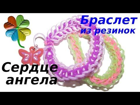 Видеоуроки по плетению резинками браслеты