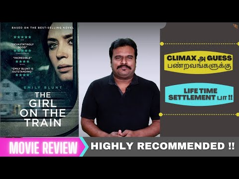 The Girl on the Train (2016) Hollywood Psychological Thriller Review in Tamil by Filmi craft Arun