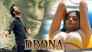 Drona (Nitin) is the only son of Mukesh_Rishi and Sita. Drona's father Mukesh Rushi is an honest and dedicated Police officer. Drona likes his mother Meenakshi (Sita) so much and love her as his own life. When he was a child Drona steals his father's revolver to scare his friends. On knowing this his father scolds him, consequently Drona leaves his home and gets lost. After 10 years, he comes back to his parents with the name Chandu. A Neighboring girl Indu (Priyamani) likes Drona/Chandu a lot. On a fateful day, she finds out that Chandu is none other than the long lost boy, Drona. It's revealed that Drona and his friend were kidnapped along with other boys. They were forced to become thieves. Drona had no other choice to kill a group of police officers in self-defense, while trying to escape with the jewelry because the bad guys have to take poison out of Drona's body and the other guys might get killed by the bad guys. The officers had duty to shoot Drona. Drona made a bad choice to kill 2 innocent people flying a police helicopter. Drona shouldn't have killed the people, who were flying the helicopter. Drona becomes an approver to send the robbers and their kingpin to jail.Click to Susbscribe Us: http://goo.gl/Bscph8