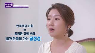 다정다감 토크 시즌2 16회