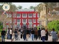 صباحات جامعية من الديوانية  / صباحات جامعية من الجامعة الاسلامية في الديوانية