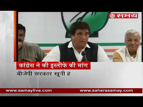 RaJ Babbar attacked on CM Yogi and PM Modi over children deaths in Hospital in Gorakhpur