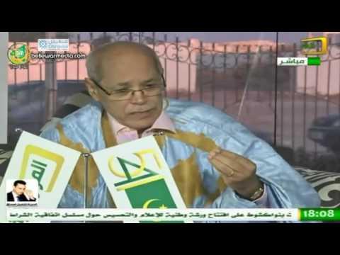 الدبلوماسية الموريتانية !