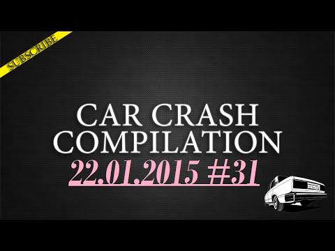 Car crash compilation #31 | Подборка аварий 22.01.2015
