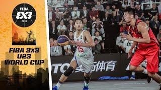 Video Philippines in an epic battle vs. China - Full Game - FIBA 3x3 U23 World Cup 2018 MP3, 3GP, MP4, WEBM, AVI, FLV Mei 2019