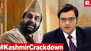 Video Pak Stooges Placed Where They Belong | The Debate With Arnab Goswami MP3, 3GP, MP4, WEBM, AVI, FLV Juli 2018