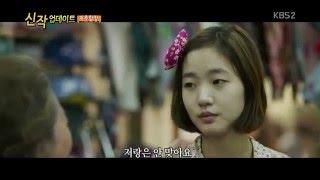 Nonton 160321                                  Canola  2016  Film Subtitle Indonesia Streaming Movie Download