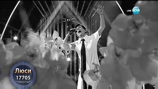 Lusi - Камино (Като Две Капки Вода) (Lili Ivanova Cover) music video