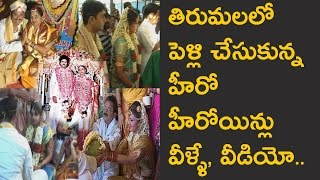 Video Tollywood Actors and Actresses married in Tirumala, Watch and Enjoy MP3, 3GP, MP4, WEBM, AVI, FLV Maret 2019