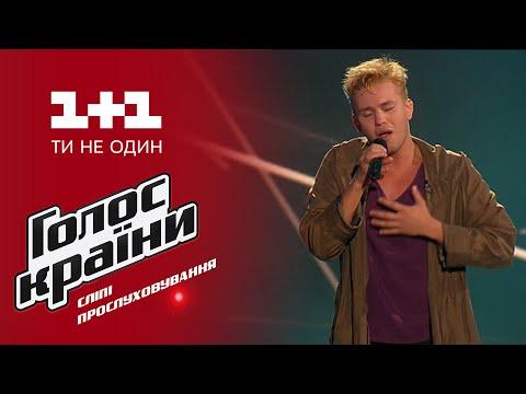Константин Дмитриев \