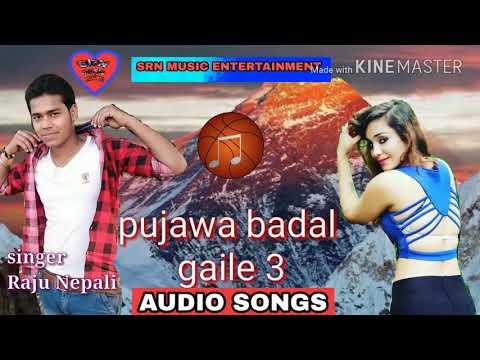 Video Pujawa badal gaile3# raju nepali #super hits bhojpuri songs download in MP3, 3GP, MP4, WEBM, AVI, FLV January 2017