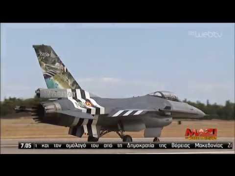 Αεροπορικό υπερθέαμα στην Τανάγρα! | 22/09/2019 | ΕΡΤ