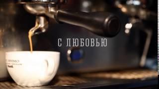 Balcon coffee
