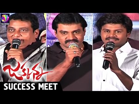 Jakkanna Telugu Movie Success Meet | Sunil | Mannara Chopra | Tollywood TV Telugu