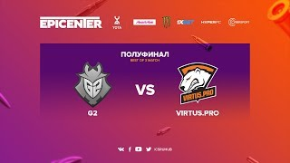 G2 vs Virtus.pro - EPICENTER 2017 Semi-final - map1 - de_cache [Enkanis, ceh9]